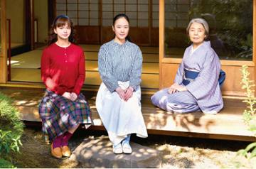 Tea ceremony tale launches 2020 Japanese films